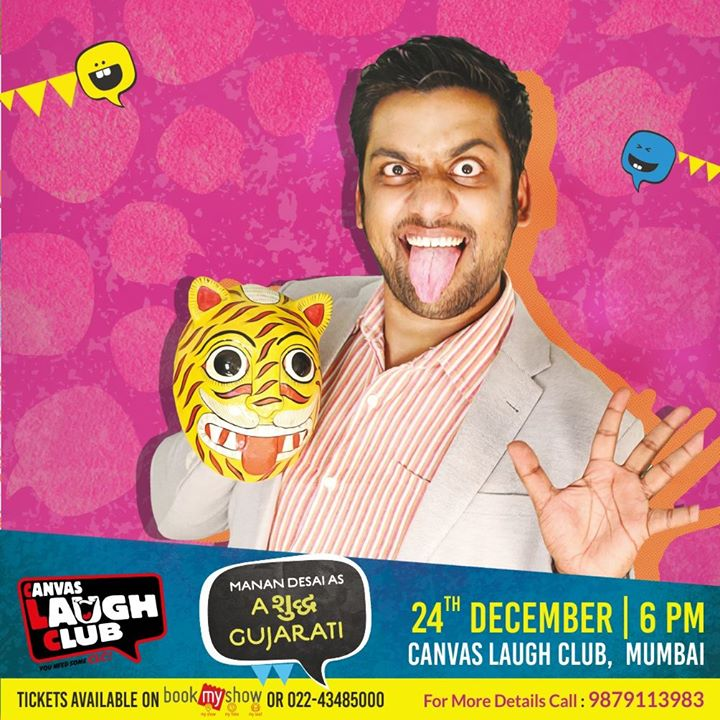 This Saturday - Don't miss Manan Desai as A-Shudh Gujarati.  Get your tickets here - https://goo.gl/gLFiSS  This is not the average Stand-Up Comedy Show. First of its kind comedy special in Gujarati + English language. Watch Manan deconstruct the Gujarati Culture, Language, History and a lot more as he takes personal life experiences of being a Gujarati and mixes it up with his poignant observations of Gujarati lifestyle around him. This is as real as it gets. As brutal as possible. You'll laugh with him and Laugh at him during this 75 minutes of Gujju Madness. Whether he is Shudh Gujarati or A-shudh Gujarati - You Decide. Please note.. This stand up special will contain content which is suitable for Adults only. Let your Gujarati Friends know about it.  #StandUpComedy #Gujarati #CLC #CanvasLaughClub