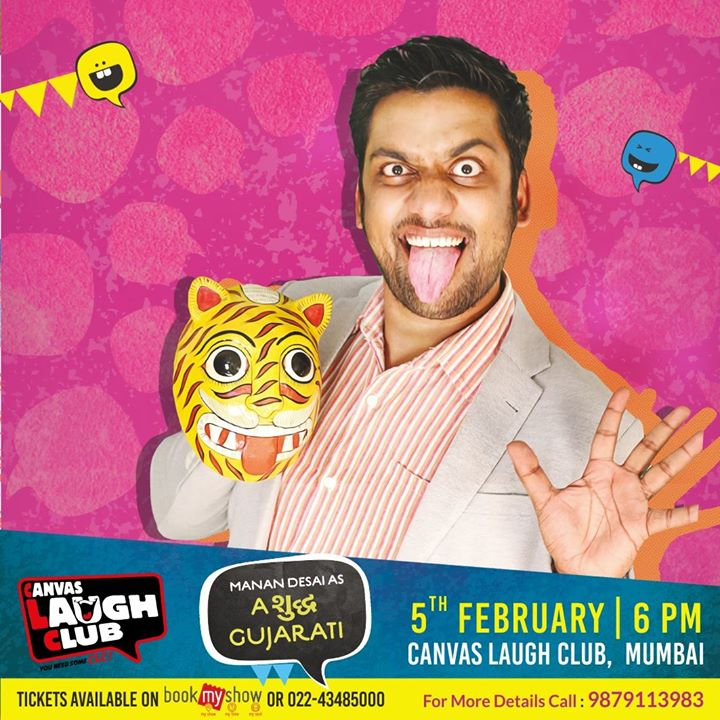 Don't miss my Gujlish Stand Up Comedy Special in Mumbai !! Tickets here - https://goo.gl/BCIIXy  This is not the average Stand-Up Comedy Show. First of its kind Gujarati + English language which will change your perception about Gujju stereotype. This is as real as it gets. As brutal as possible. Watch Manan deconstruct the Gujarati Culture, Language, History and a lot more as he takes personal life experiences of being a Gujarati and mixes it up with his poignant observations of Gujarati lifestyle around him. You will laugh with him and laugh at him during this 90 minutes of Gujju Madness. Whether he is Shudh Gujarati or A-shudh Gujarati - You Decide!  #Gujarati #Gujju #Gujlish #StandUpComedy