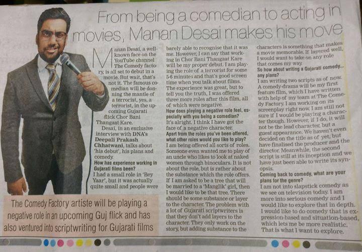 Couple of good things published in DNA Ahmedabad today. Thanks to Deepali for the great write up. #comedy #movies