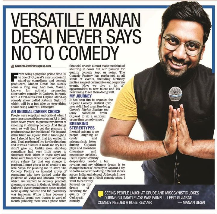 A lot of you have been asking when is my comedy special coming out online. I am going to release it in entire October Month on The Comedy Factory YouTube Channel and my page.  Meanwhile read this article which was released couple of months back. :)