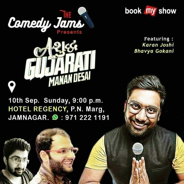 Manan Desai, We are Wholesome Gujarati Comedy show.