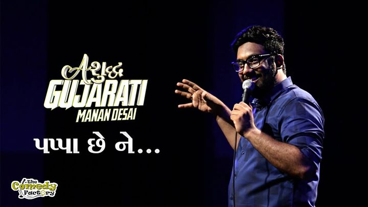 Watch it here - https://www.facebook.com/ComedianMananDesai/videos/1984764808411648/