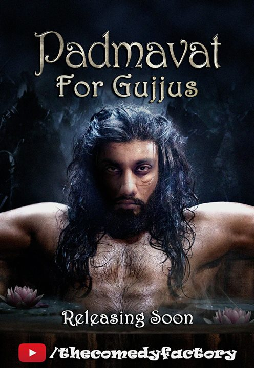 Life is all about taking risks. Sena and Trolls.. calm yourselves... Atleast let this one release first and then decide.  #Padmavat #Review #Gujju #Gujarati