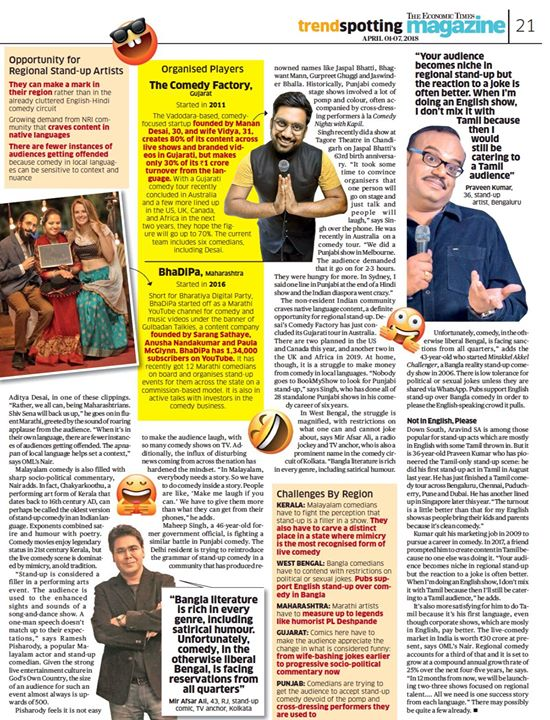 Here's the detailed article published yesterday in economic times which talks about Regional Stand Up Comedy Industry! The Comedy Factory will see exponential growth in the upcoming years.  #TheComedyFactory #EconomicTimes #RegionalStandUpComedy