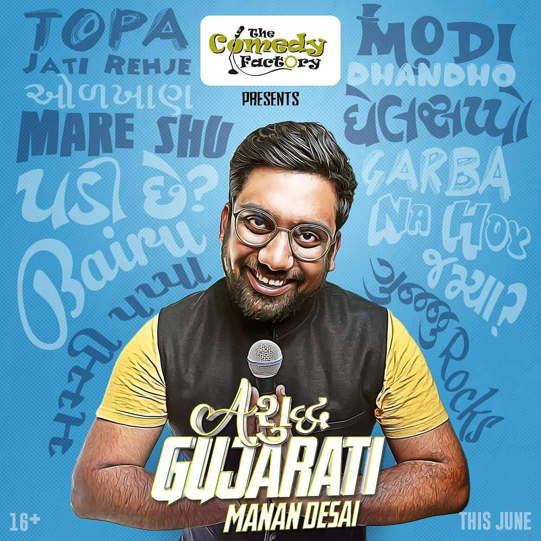 This June I'll be doing my Gujlish Special in freaking auditoriums. One of its kind madness assured. Tickets going live tomorrow. #standupcomedy