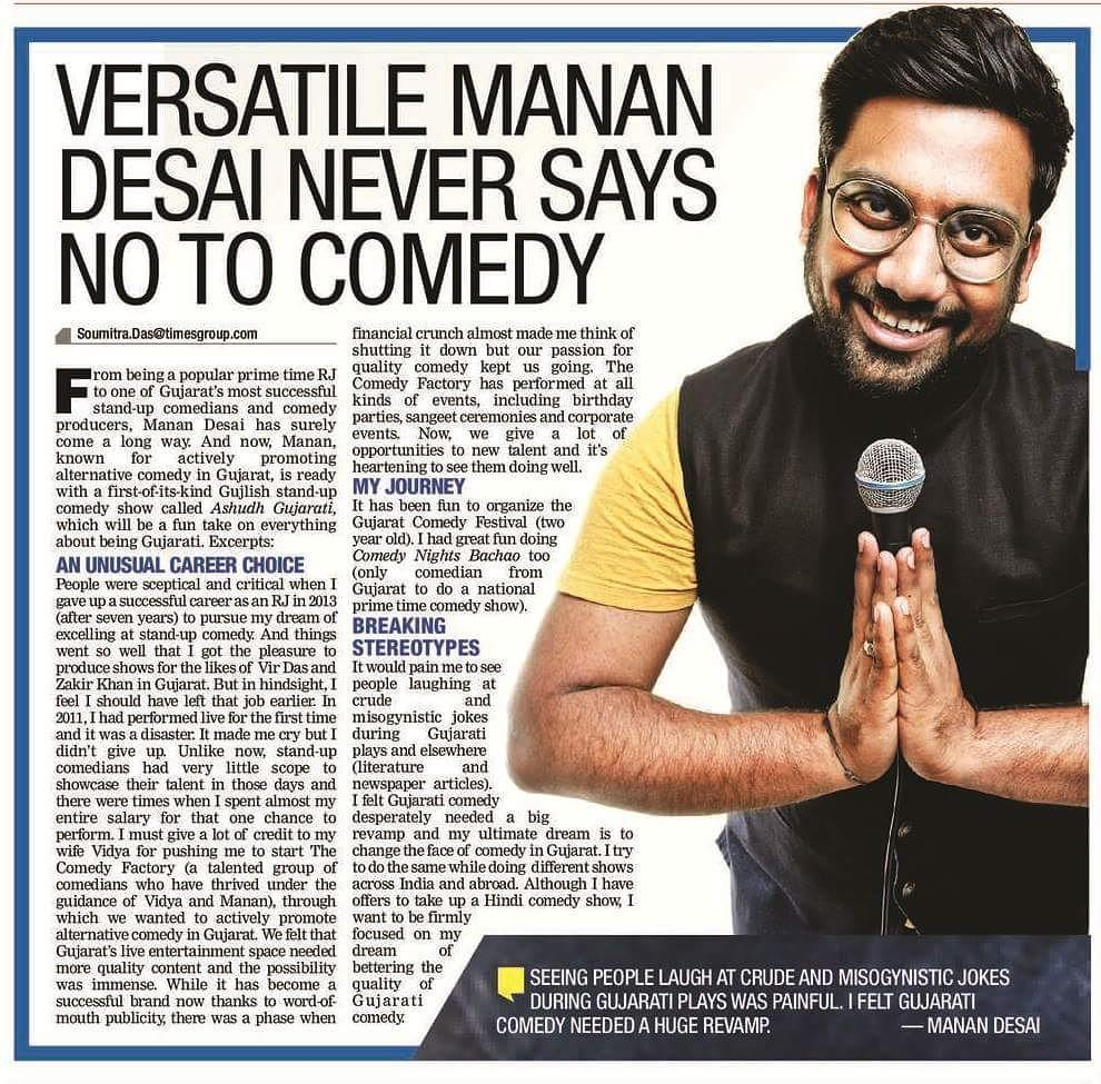 Today in Surat times. Tonight performing in Surat. Science Center Auditorium at 9.30 PM. Tickets available at the venue before the show or you can get it on book my show.  #ashudhgujarati #Gujlish #StandUpComedy