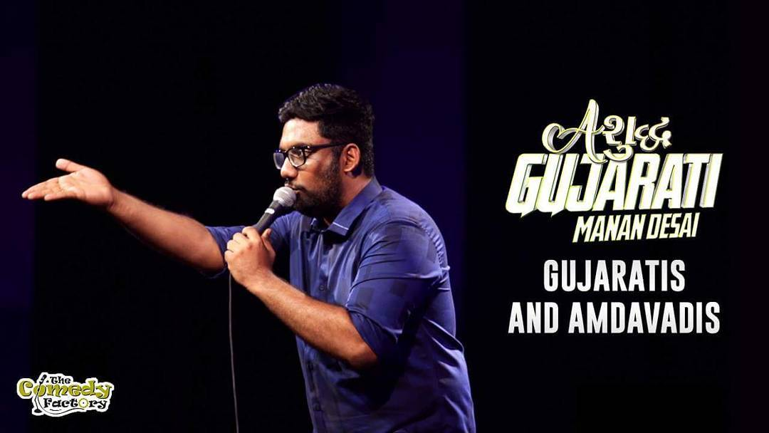 Releasing this in a while. My next video from Gujlish Stand Up Comedy special. #ashudhgujarati #StandUpComedy #Gujlish