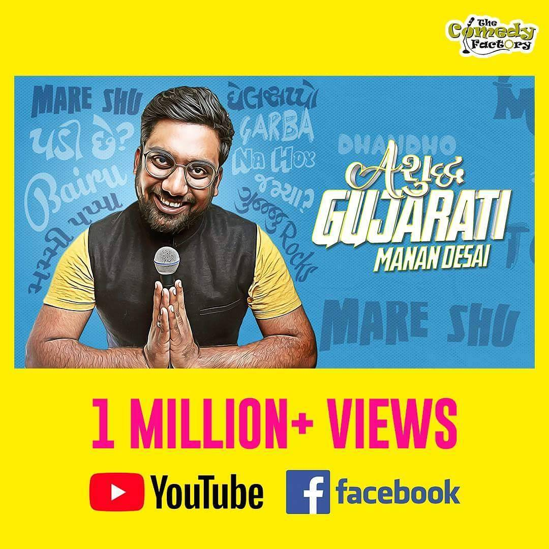 Thank you all for the amazing response. Full version of #AshudhGujarati is now live on #YouTube and #Facebook - Link in Bio.  #StandUpComedy #TheComedyFactory