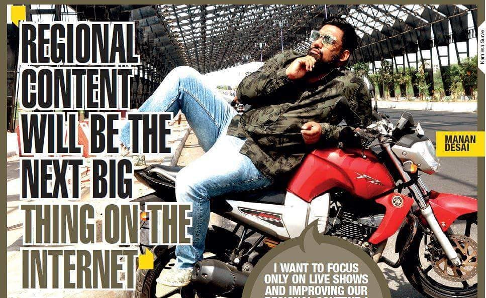 Times of India feature Interview with my first girlfriend. She has been with me since almost a decade. This interview was published in Baroda today. Tomorrow in Ahmedabad. Don't miss it. #YamahaFZ #Candid #TOI #GujaratiCinema #Gujaraticomedy #TheComedyFactory