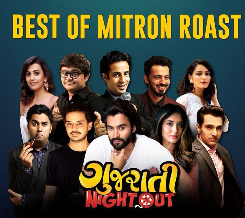 Link in Bio.  #GujaratiNightOut #MitronRoast