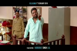I wish I had him as the judge in my on going legal case. Well the timing of releasing this video couldn't be better. Ironical yet funny.  #OrderOrder #GujaratiMovie #Cameo