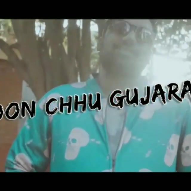My first original rap song is released with a pinch of cynicism cooked with a whole lot of satire. When I discovered @being_classpsych in Gujarati, it reminded me how I wanted to rap when I was a teenager and it inspired me to do it for real. Classic is the next big talent to come out of Gujarat and this video is primarily for him with me supporting his rap ambush on Gujarat.  #thecomedyfactory #baukadak #HoonChhuGujarati #RapSong #MGD #McClassic
