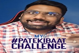 Challenge Alert! Do you have it in you to take up this challenge? So record a video of you reciting this tongue twister and upload it with #PateKiBaat and tag us. Nominate 2 friends to take up this challenge - see if they can do it the way you did! The best ones stand a chance to win exciting prizes.  All you need to do is to: 1. Upload a video saying the tongue twister in comment section before 21st Feb 2021 2. Follow Adani Realty Page on Facebook and Instagram 3. Tag @adanirealty 4. Use #PateKiBaat #AdaniRealty 5. Nominate your friends by tagging them  #ContestAlert #AdaniRealty #PateKiBaat